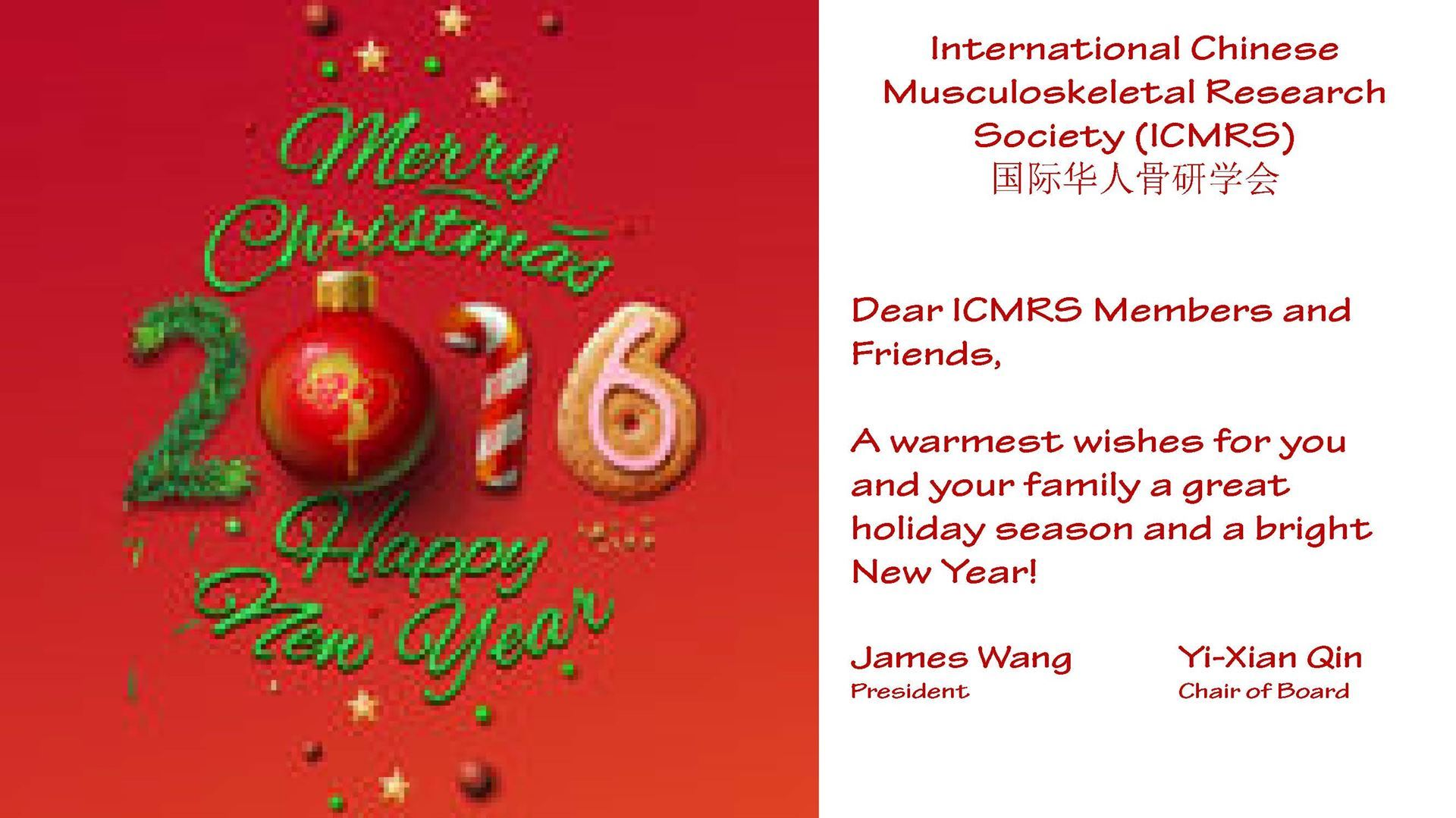 Icmrs presidents corner season greetings to our icmrs members and friends m4hsunfo